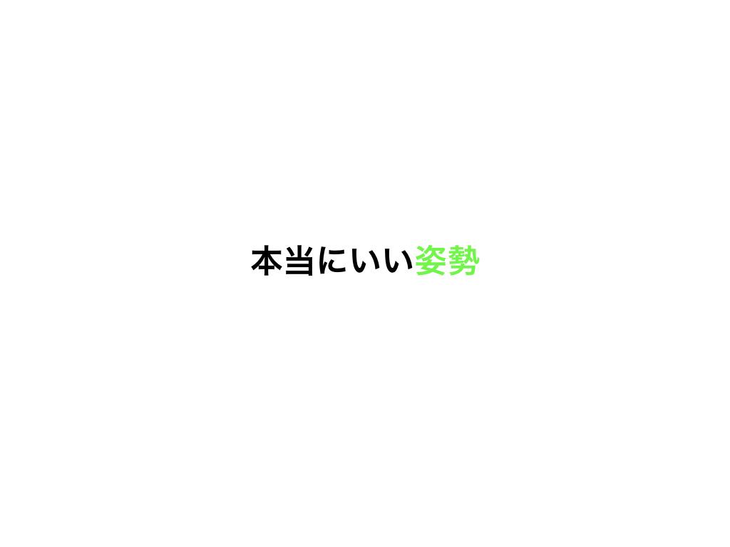 f:id:k-tanaka-dog:20180526081350j:plain