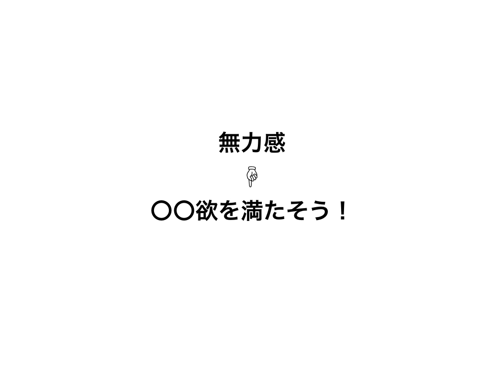 f:id:k-tanaka-dog:20180603085011j:plain
