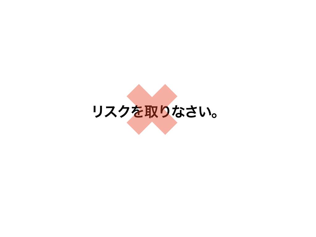 f:id:k-tanaka-dog:20180603095256j:plain