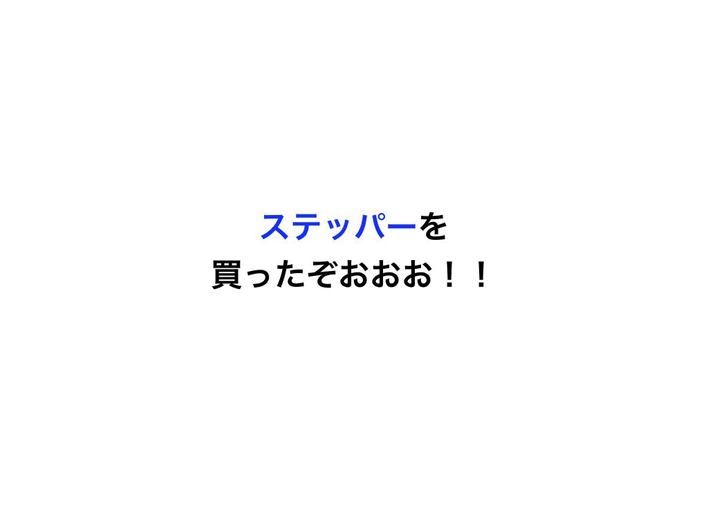 f:id:k-tanaka-dog:20180603103115j:plain
