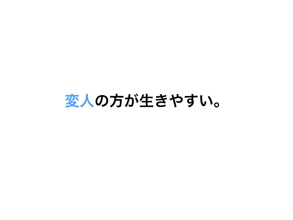 f:id:k-tanaka-dog:20180609083356j:plain