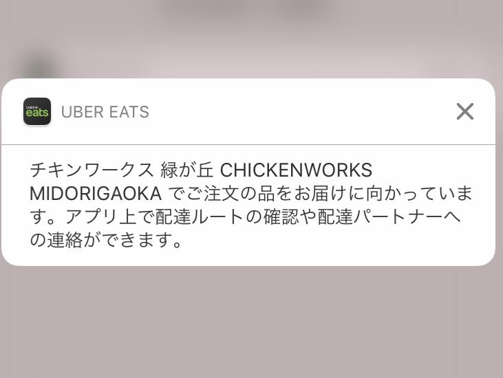f:id:k-tanaka-dog:20180703075847p:plain