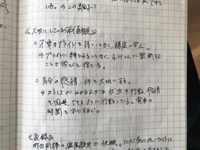 f:id:k-tanaka-dog:20180708101154j:plain