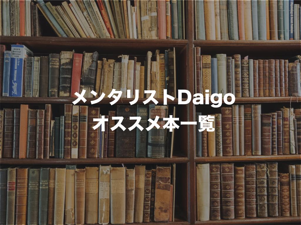 f:id:k-tanaka-dog:20180722182632j:plain