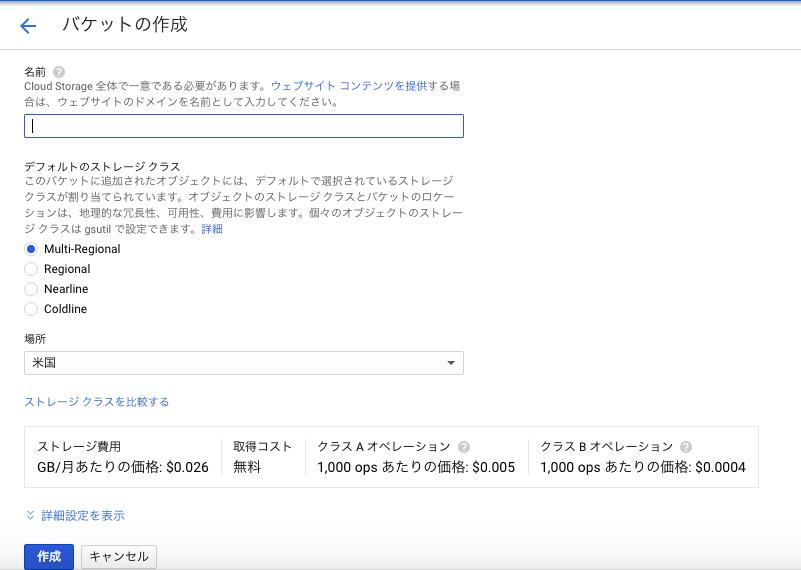 f:id:k-tanaka-kago:20190120122535p:plain
