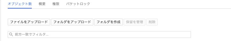 f:id:k-tanaka-kago:20190120123403p:plain