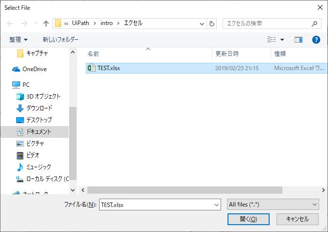 f:id:k-tanaka-kago:20190224110749p:plain