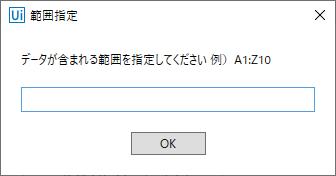 f:id:k-tanaka-kago:20190224110829p:plain