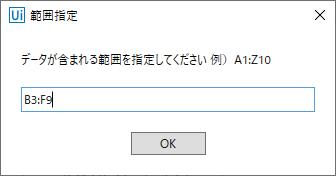 f:id:k-tanaka-kago:20190224110903p:plain