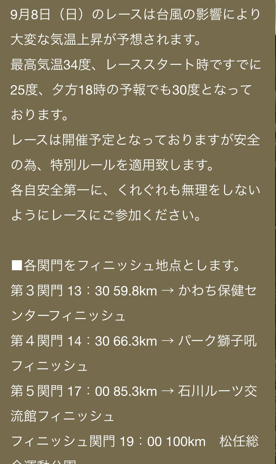 f:id:k-taro77:20190909190706p:plain
