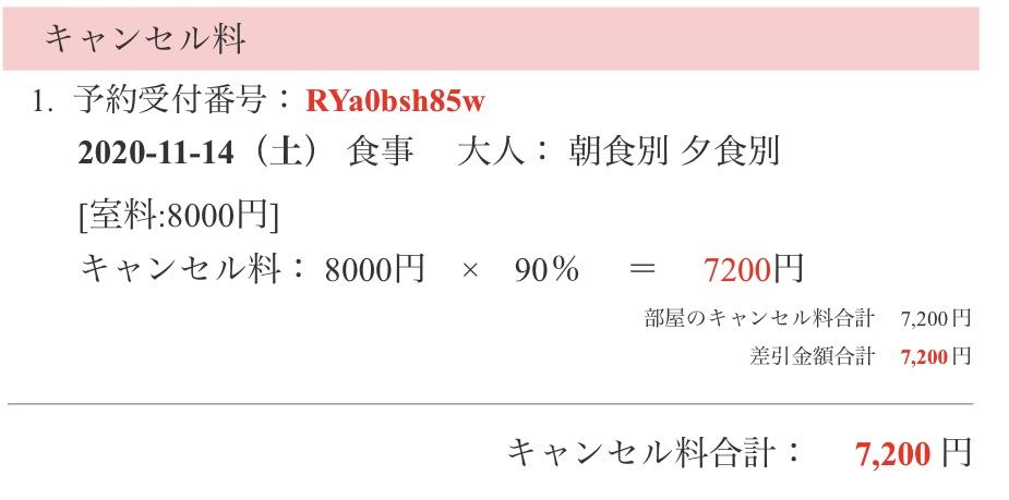 f:id:k-taro77:20210102131524p:plain