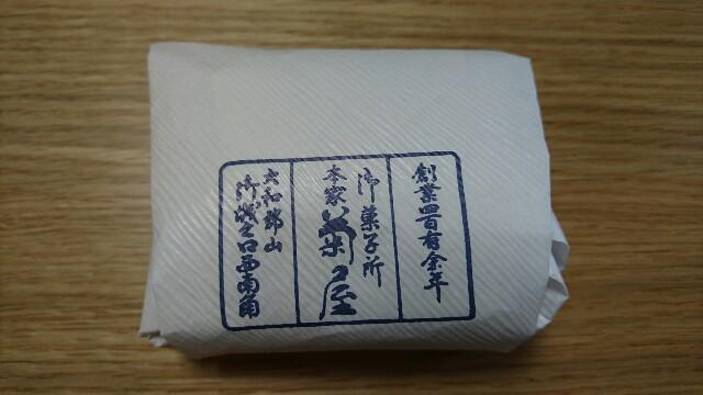 f:id:k-tokotoko:20170308120534j:image