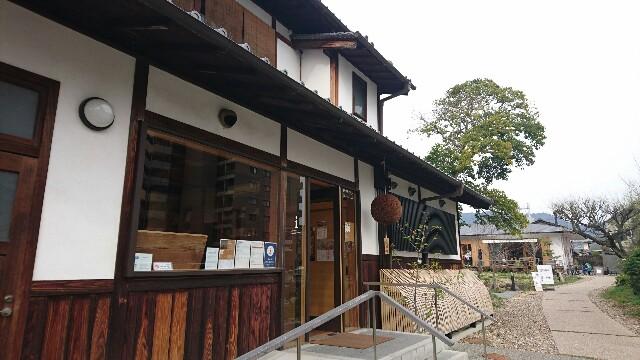 f:id:k-tokotoko:20170321182110j:image