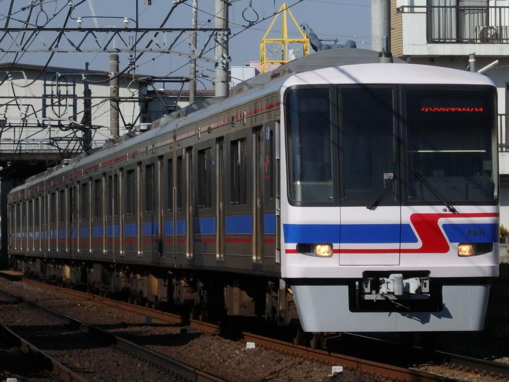 f:id:k-train8938:20160611115518j:plain