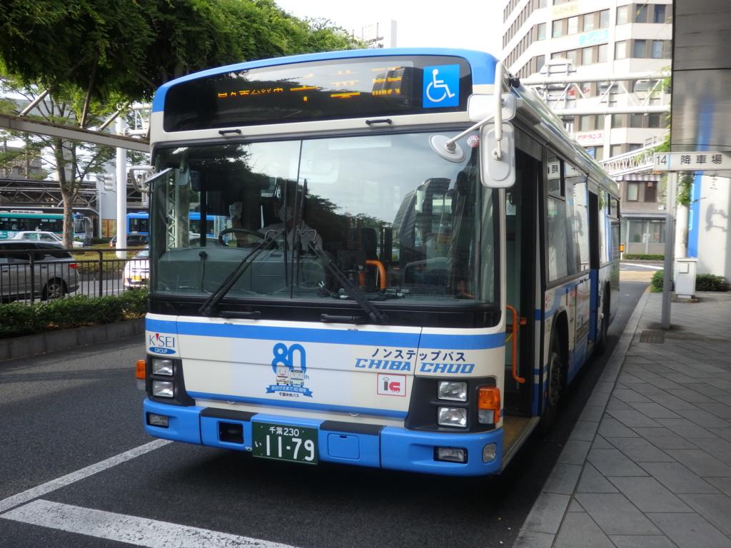f:id:k-train8938:20160704210730j:plain