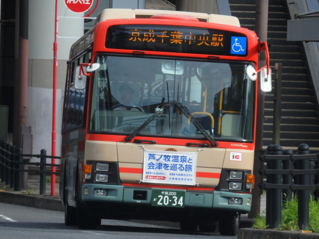 f:id:k-train8938:20160704212007j:plain