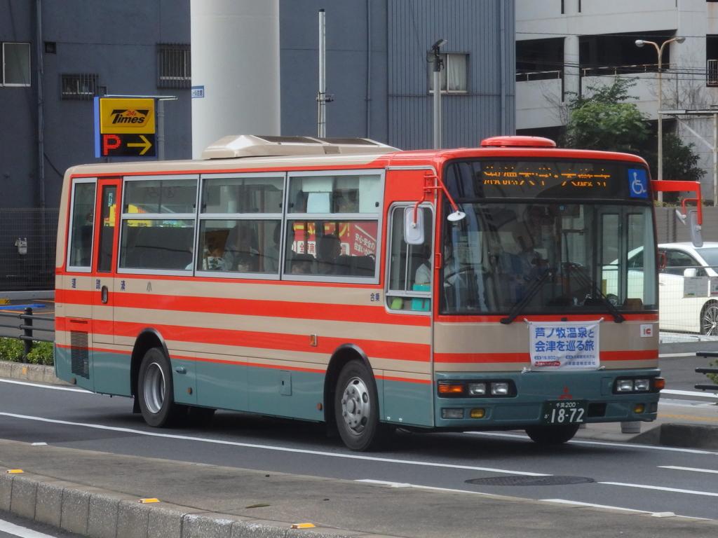 f:id:k-train8938:20160704212455j:plain