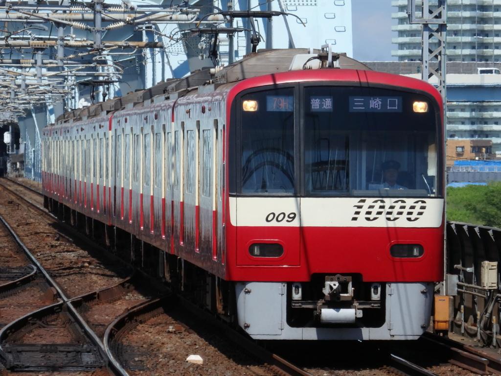 f:id:k-train8938:20160731104224j:plain