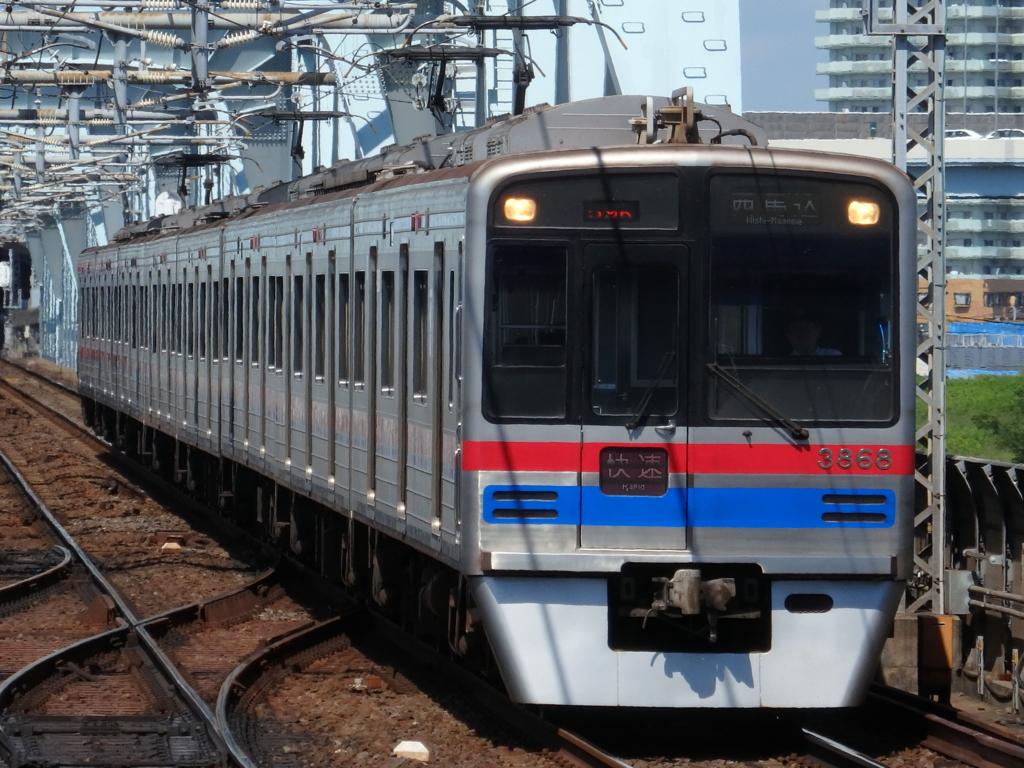 f:id:k-train8938:20160731104830j:plain
