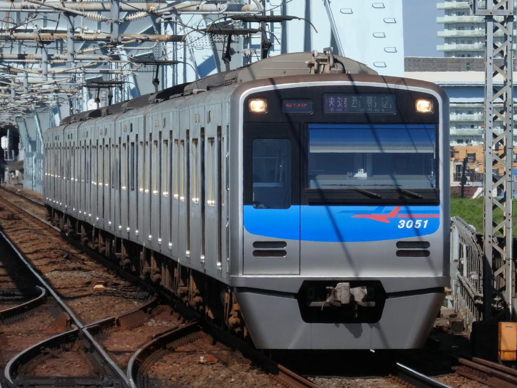 f:id:k-train8938:20160731105540j:plain