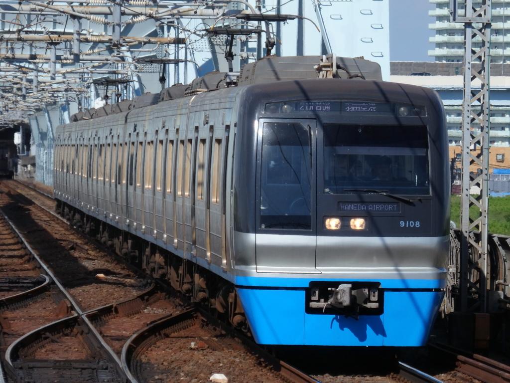f:id:k-train8938:20160731110631j:plain
