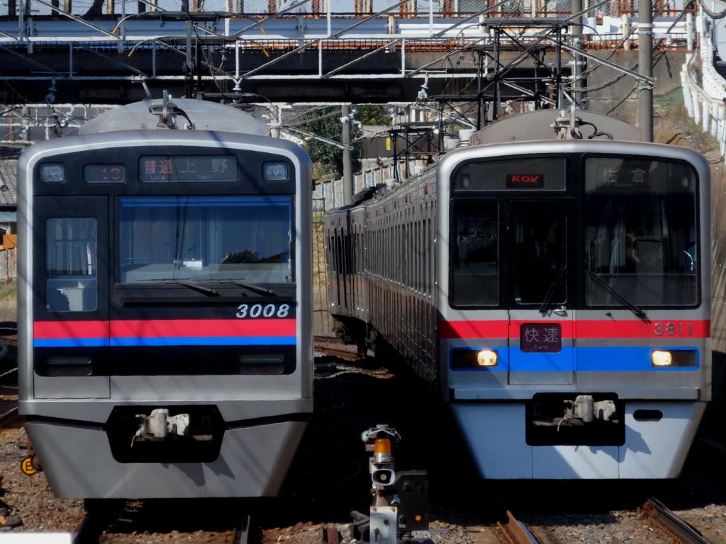 f:id:k-train8938:20170311172411j:plain