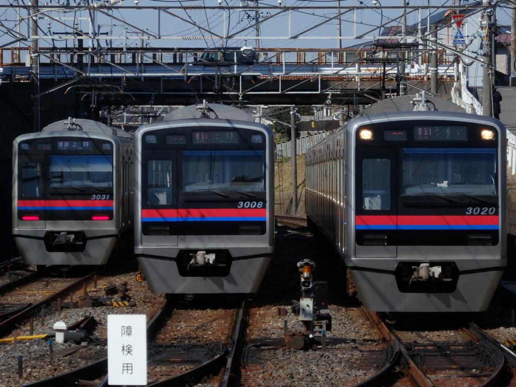 f:id:k-train8938:20170311173339j:plain