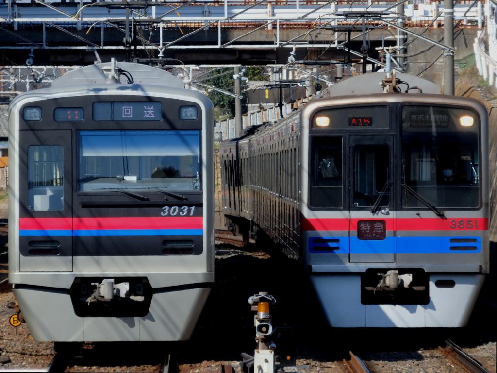 f:id:k-train8938:20170311173445j:plain