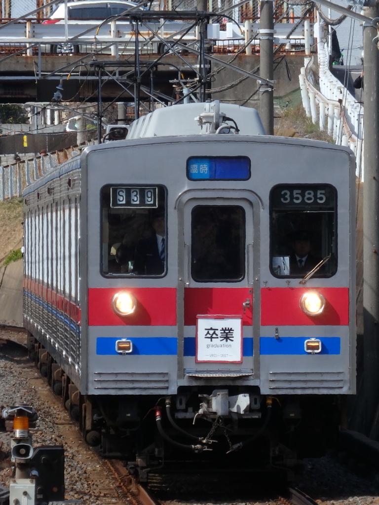 f:id:k-train8938:20170311174148j:plain