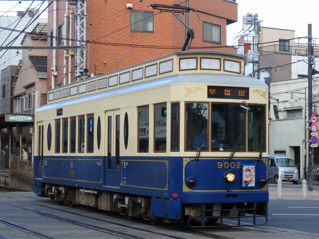 f:id:k-train8938:20170405113541j:plain