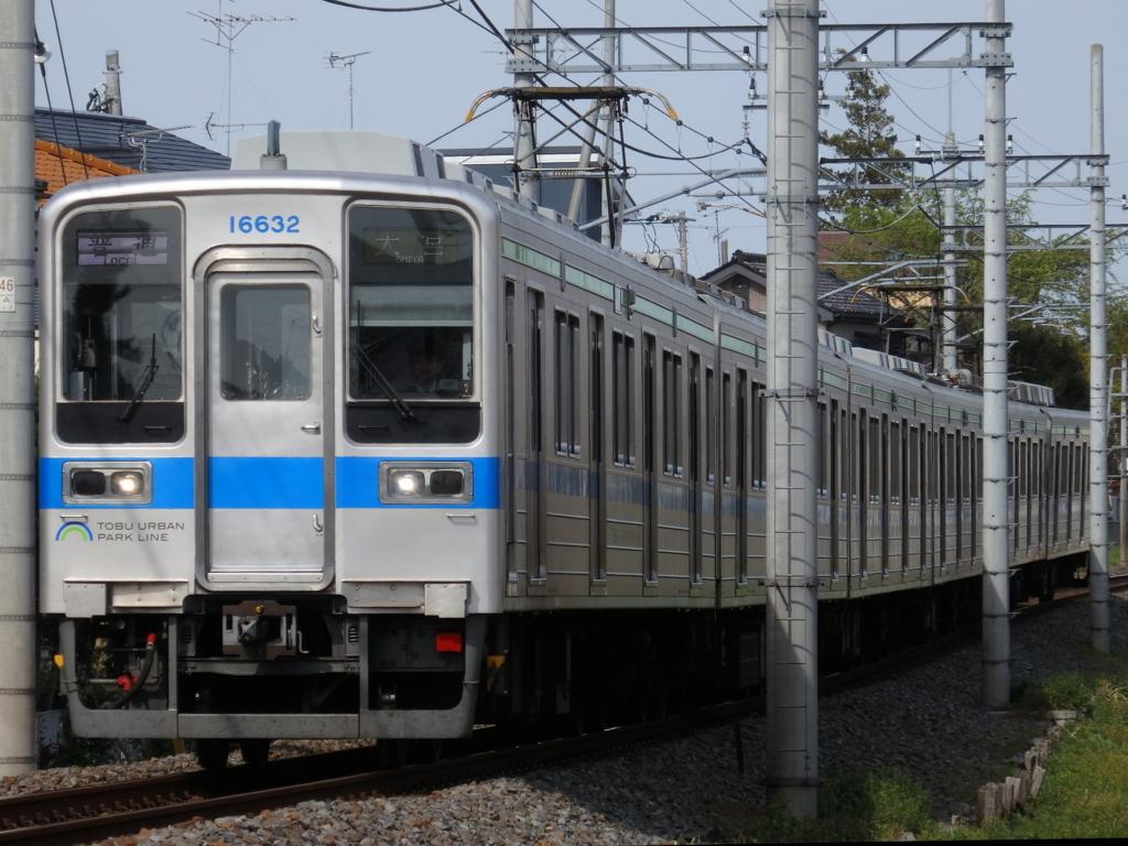 f:id:k-train8938:20170420181531j:plain