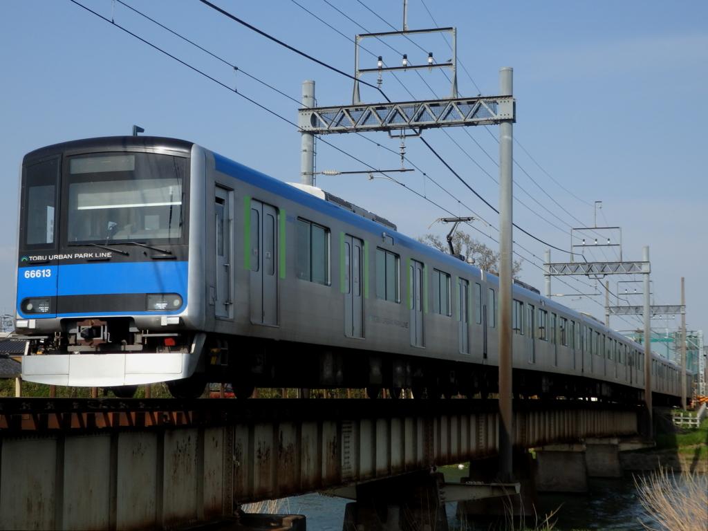 f:id:k-train8938:20170420182018j:plain