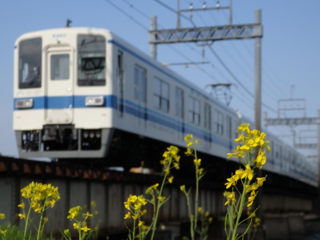 f:id:k-train8938:20170420182645j:plain