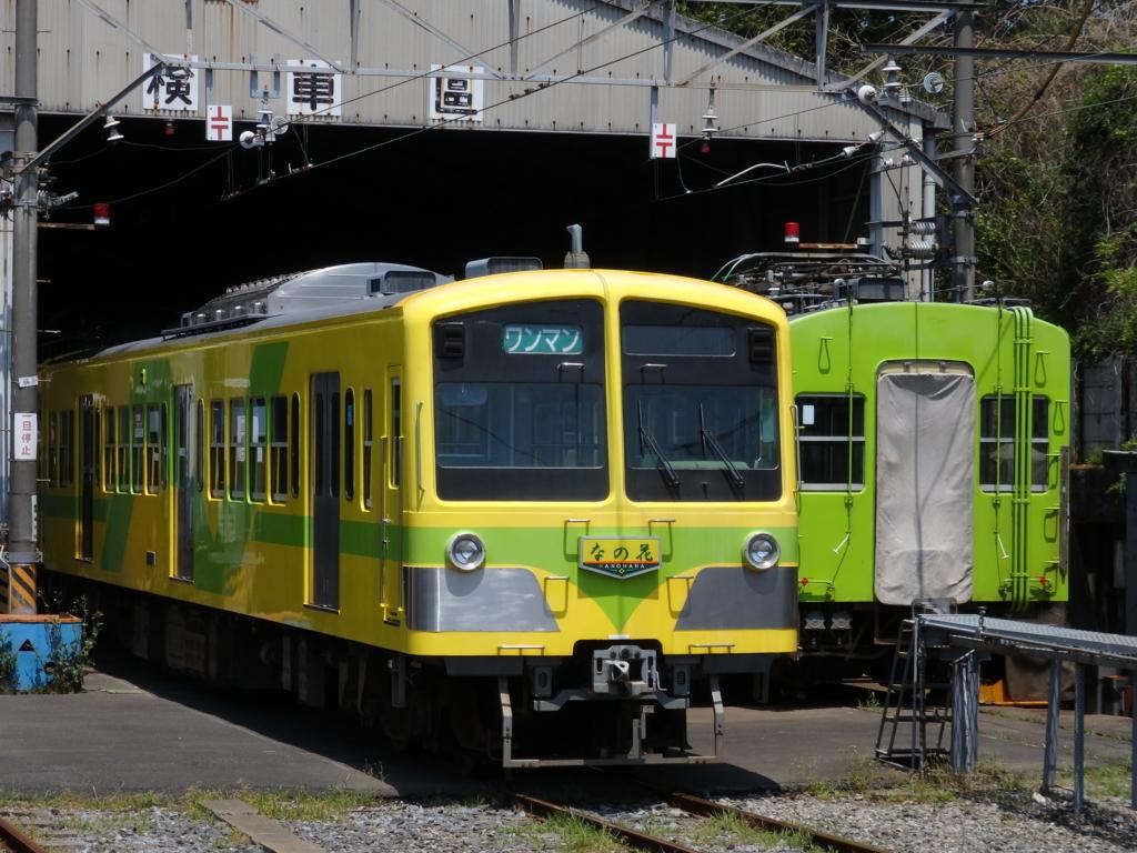 f:id:k-train8938:20170608183631j:plain