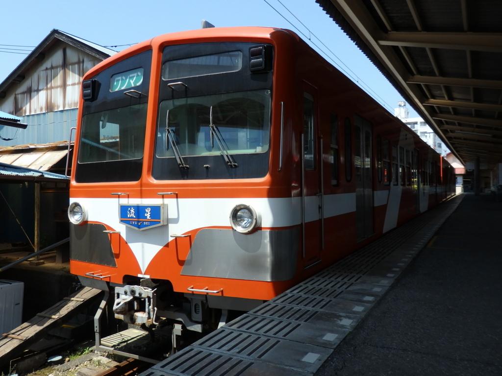 f:id:k-train8938:20170608184057j:plain