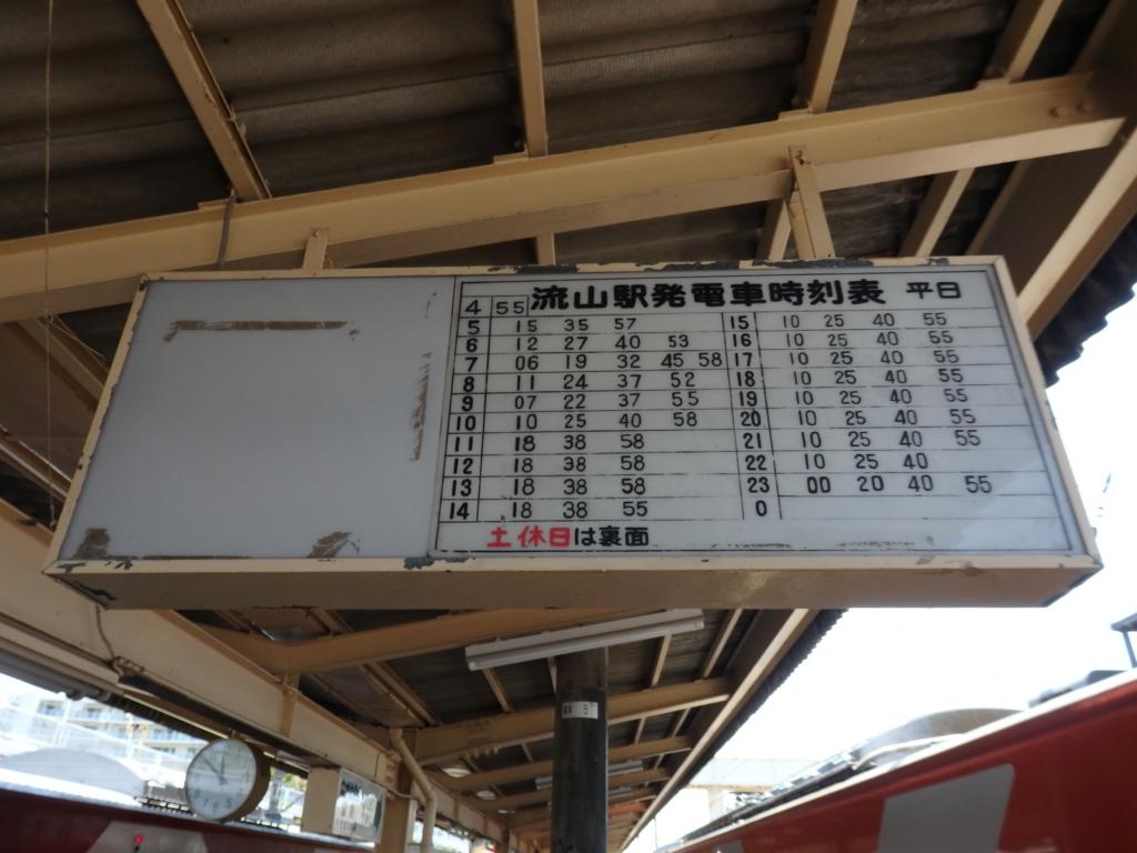 f:id:k-train8938:20170608184335j:plain