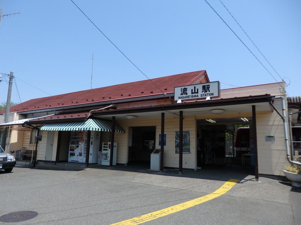 f:id:k-train8938:20170608184810j:plain