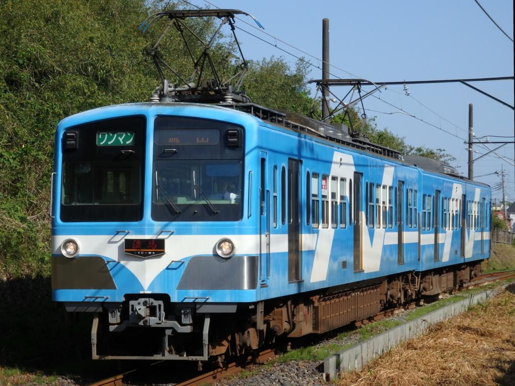 f:id:k-train8938:20170608193151j:plain