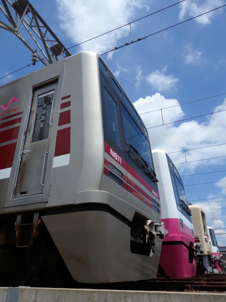 f:id:k-train8938:20170615180752j:plain