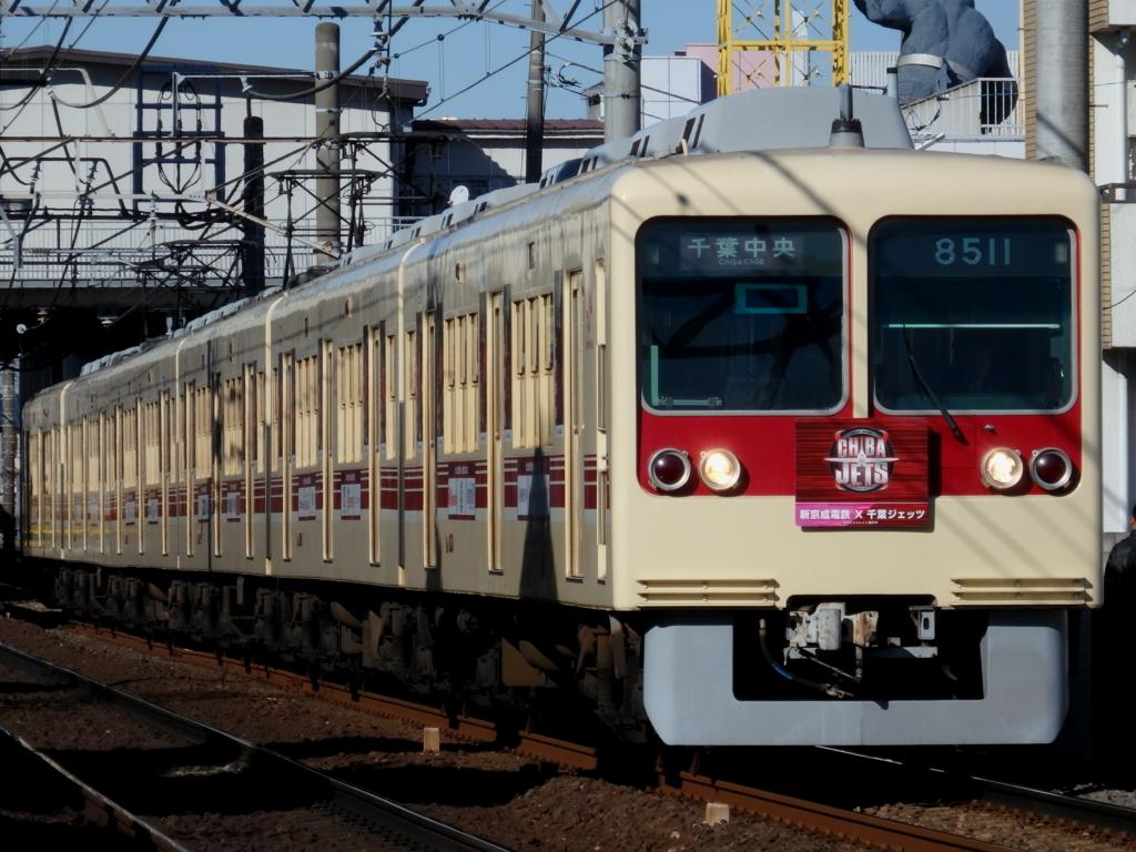 f:id:k-train8938:20170616183351j:plain