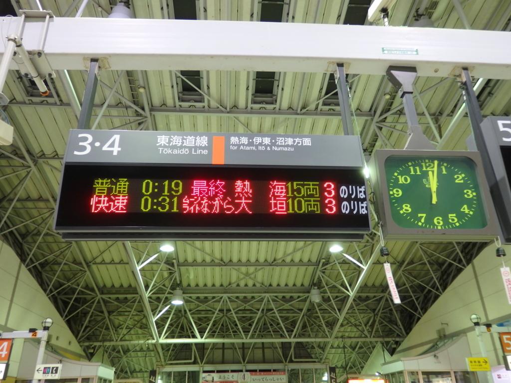 f:id:k-train8938:20170819120219j:plain