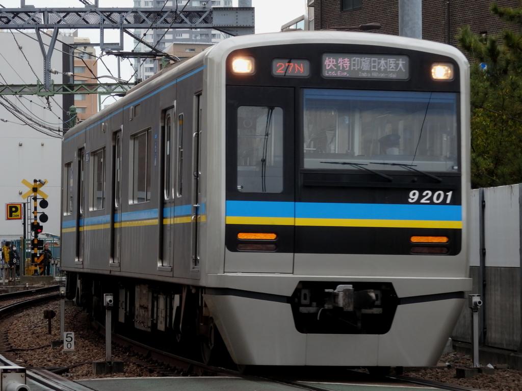 f:id:k-train8938:20180303194207j:plain