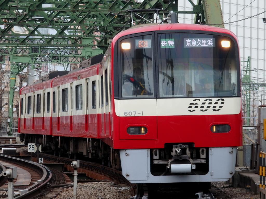 f:id:k-train8938:20180303194346j:plain