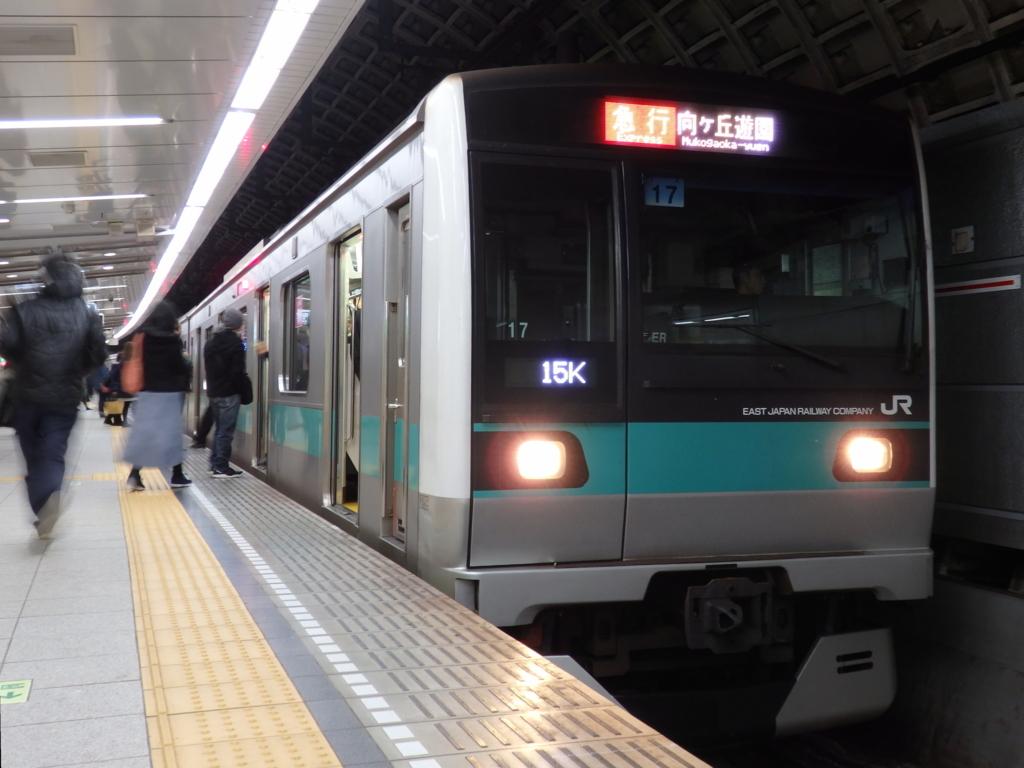 f:id:k-train8938:20180322144252j:plain