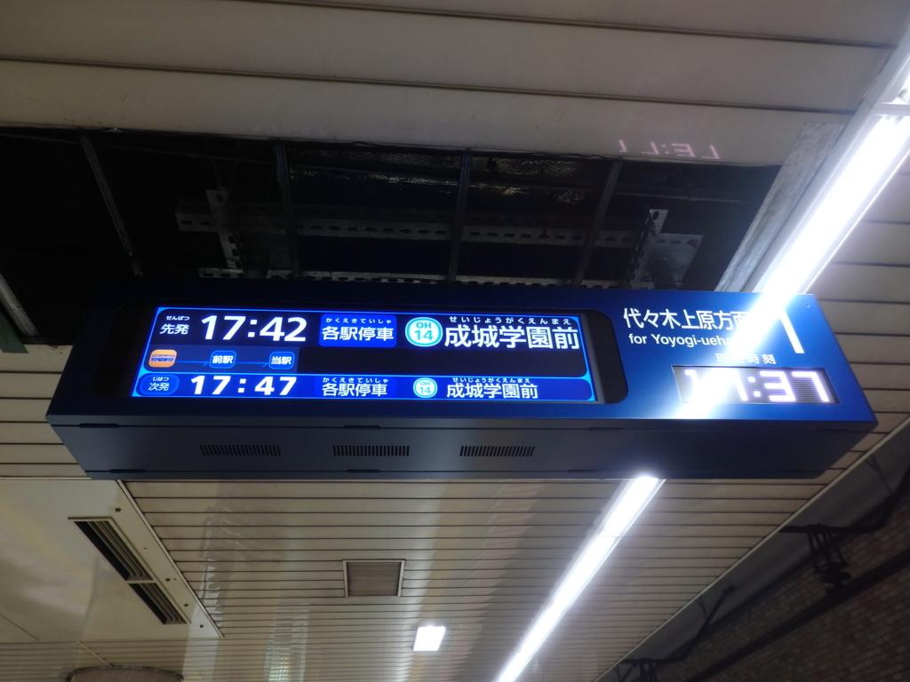 f:id:k-train8938:20180322144715j:plain