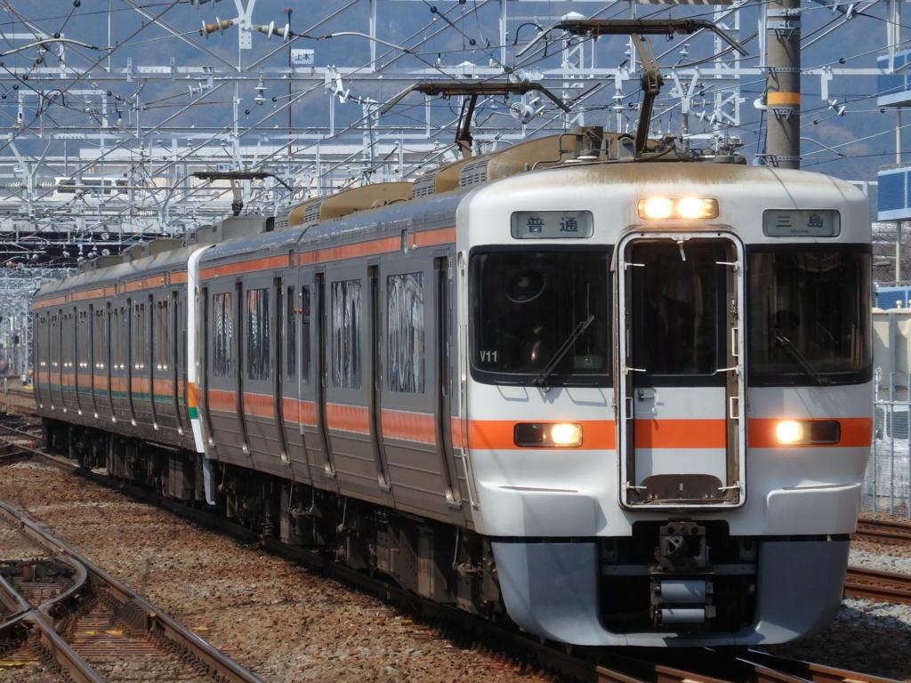 f:id:k-train8938:20180405103115j:plain
