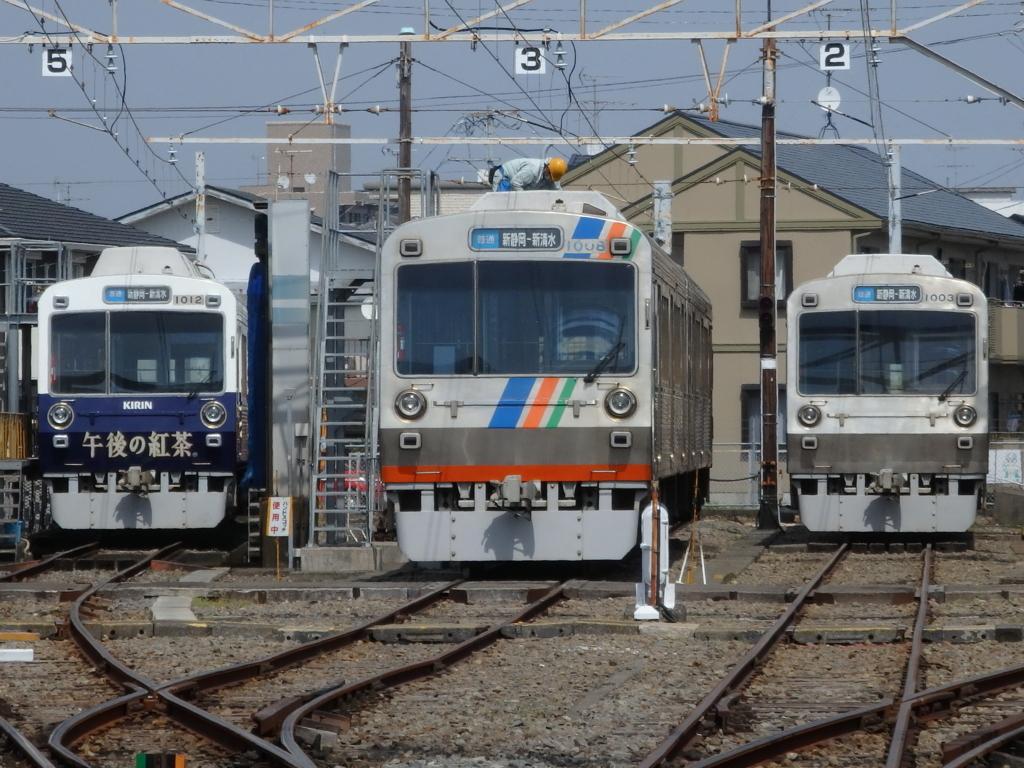 f:id:k-train8938:20180405111254j:plain