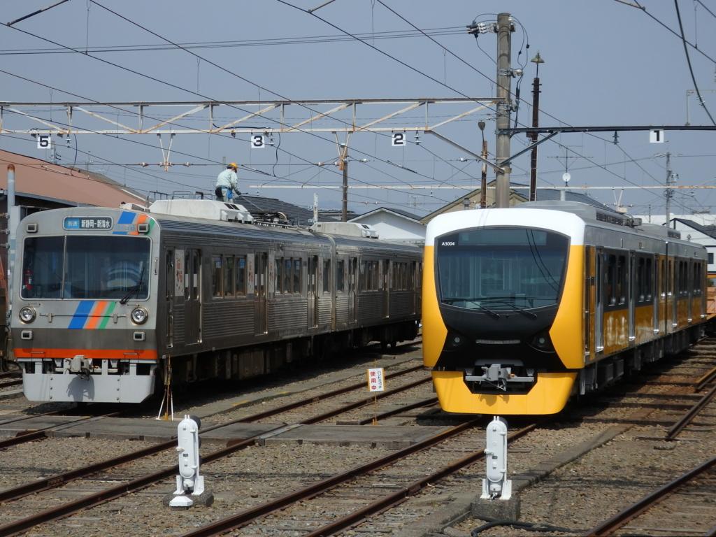 f:id:k-train8938:20180405112333j:plain