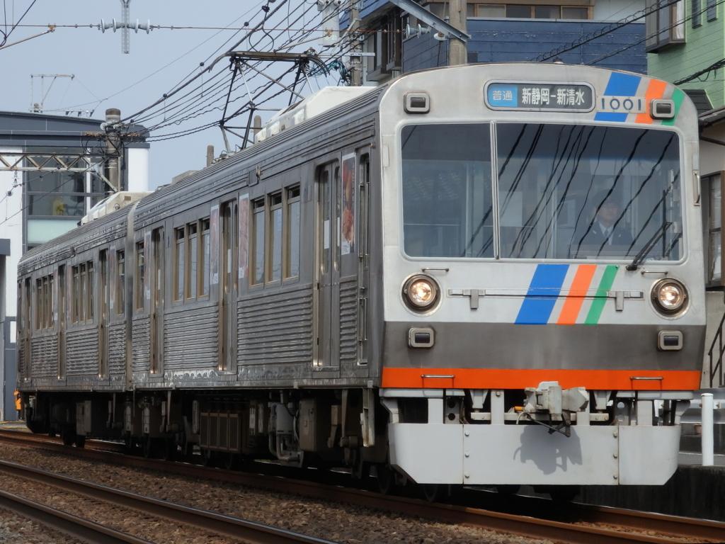 f:id:k-train8938:20180405115616j:plain