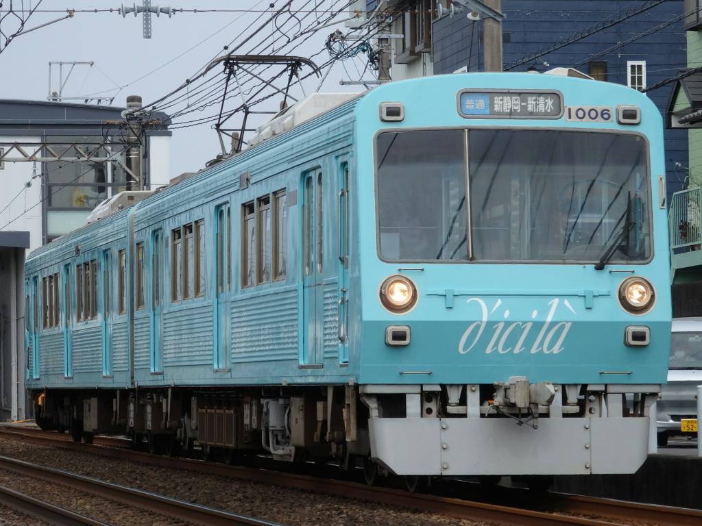 f:id:k-train8938:20180405120332j:plain